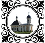 Храм Преображения Господня в селе Спас-Каменка